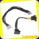 Drive Power Cable кабель питания привода XBOX360